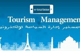 ماجستير إدارة السياحة الإلكترونية