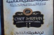 ملتقى توظيف جامعة حلوان