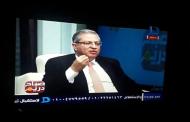 """لقاء أجره السيد الأستاذ الدكتور/ حسام رفاعى ببرنامج """"صباح دريم"""" على قناة دريم المصرية"""